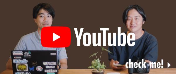野毛印刷YouTube
