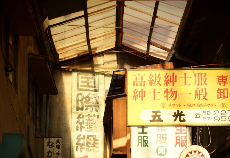 横書き&縦書き、日本語ならではの柔軟な使い分け