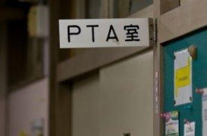 TPP、MUD、AKB… アルファベット3文字の秘密。
