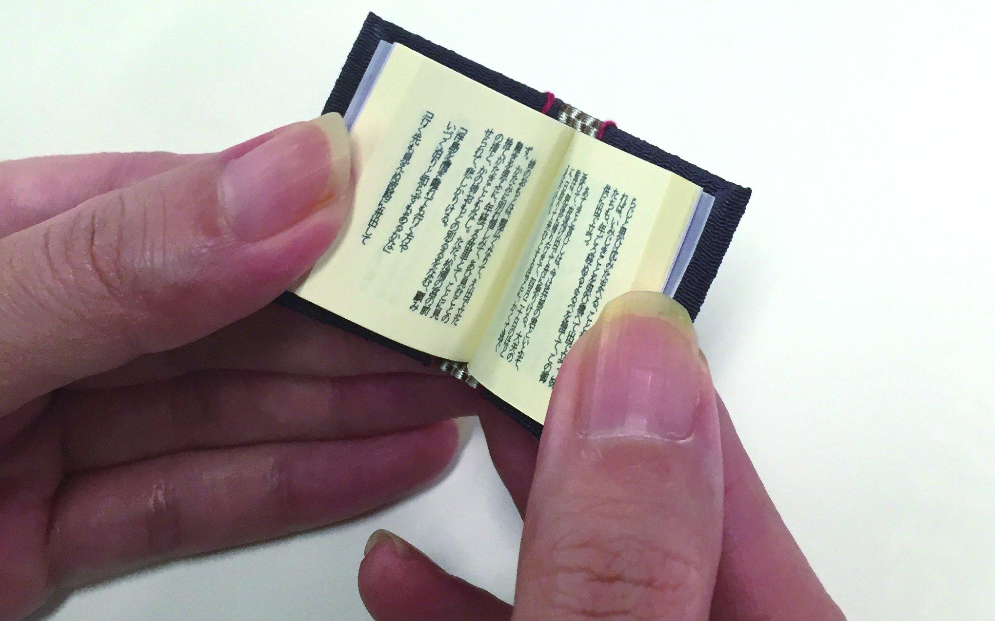 印刷の歴史と技術の挑戦につながる豆本の豆知識