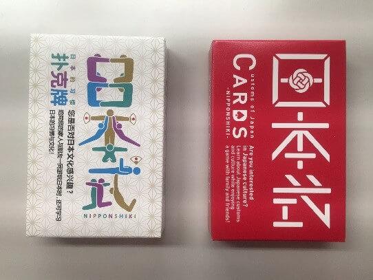 日本のマナーを訪日外国人旅行者に周知。「マナートランプ日本式」