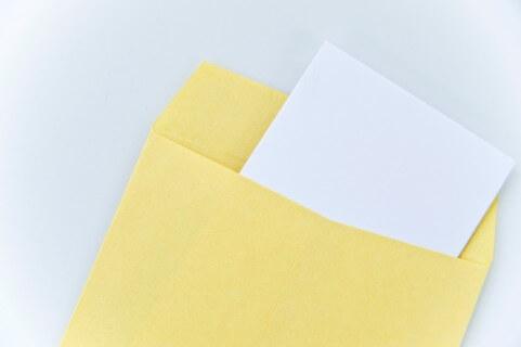 ご存知ですか?封筒の種類