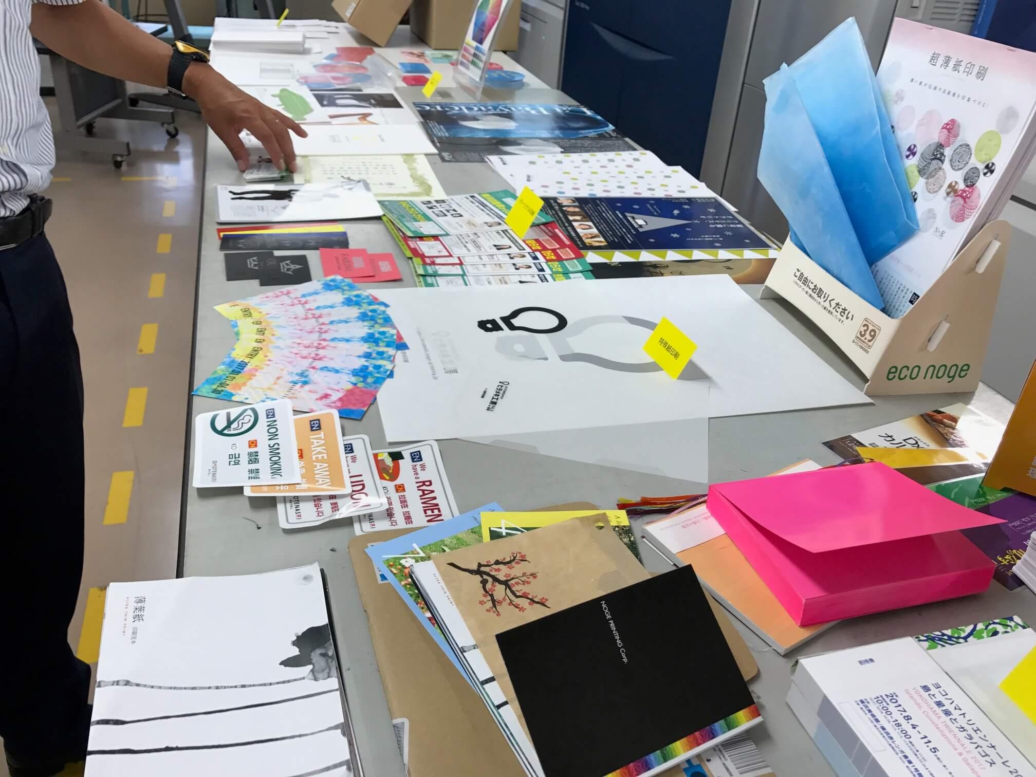 《イベント報告》7月13日(木) ・14日(金) 『ヒラメキ工房vol.3 @横浜』