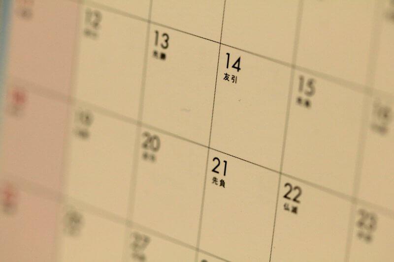 カレンダーの製本方法には、どんなものがある!?