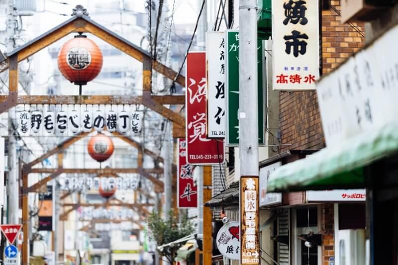 【横書きと縦書き】日本語ならではの使い分け。その文化はいつから?