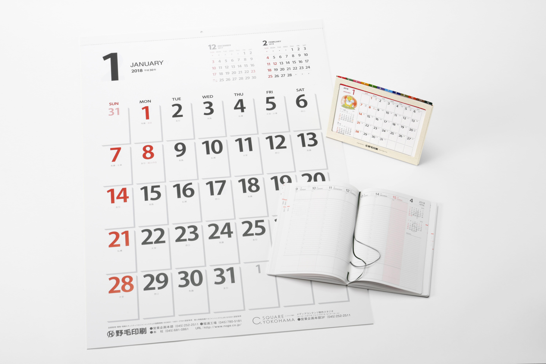 当社オリジナル商品完成!~ 2018年版 壁かけカレンダー/卓上カレンダー/ダイアリー ~