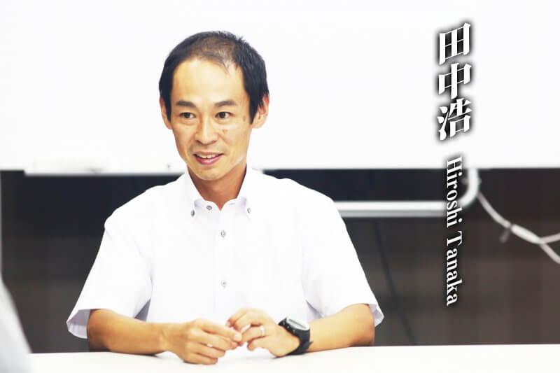 野毛印刷の仕事人ファイル No.03 ~ 営業部部長 田中 浩 ~