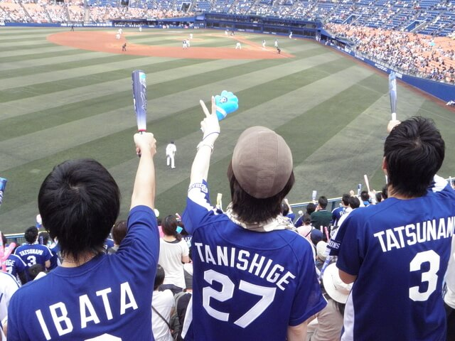 ベイスターズ日本シリーズお疲れさまでした!