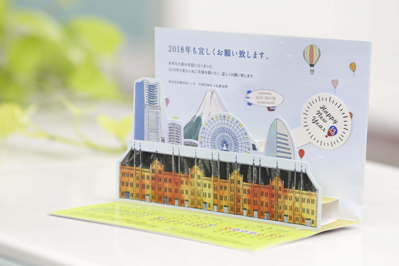 【最新POPUP事例】横浜赤レンガ様