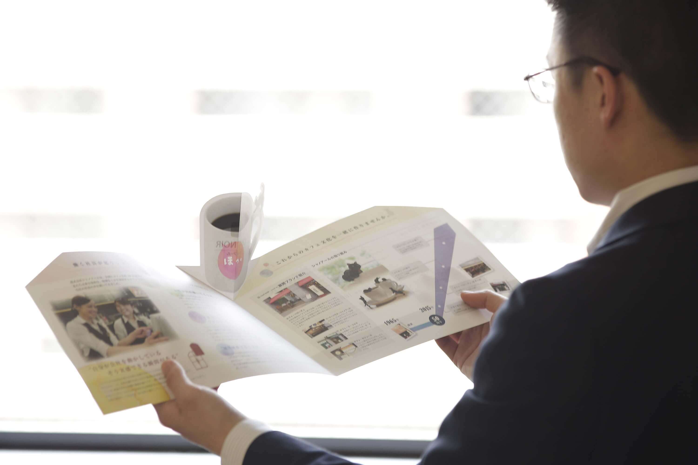 【事例紹介】 シャノアール様 POPUP会社案内