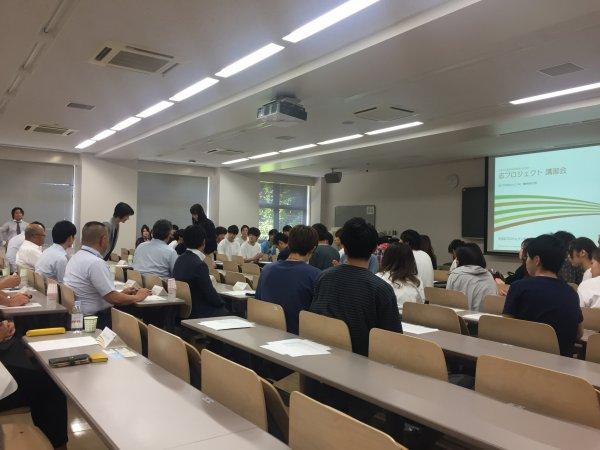志プロジェクト2018 成果報告会を開催しました!