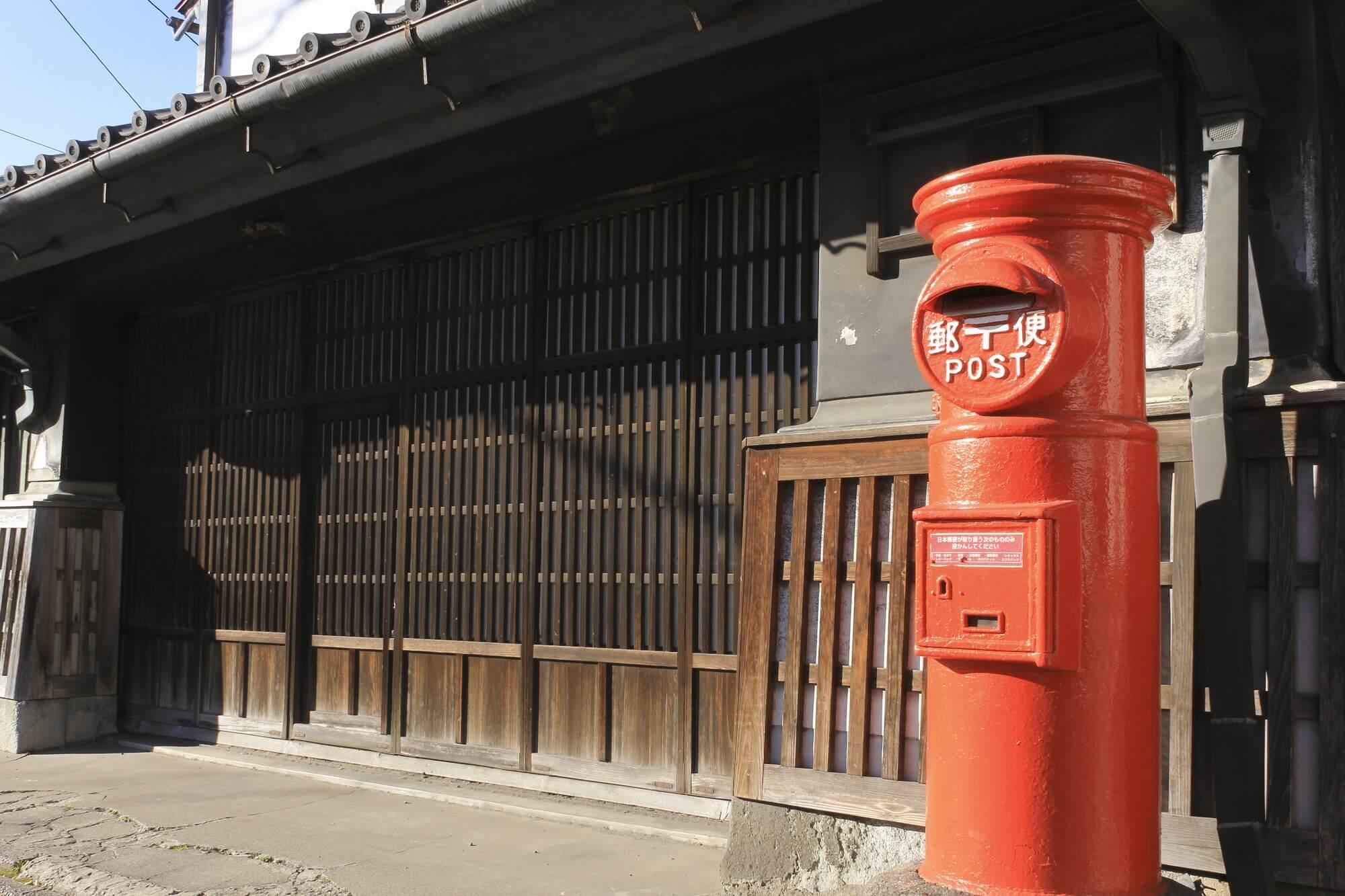 郵便番号導入50周年を受けて郵便の歴史を紐解いてみた