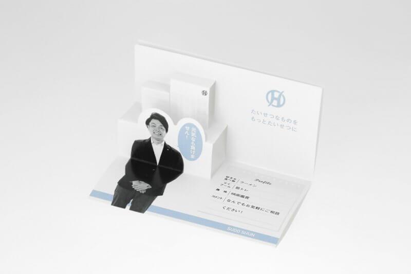 飛び出す名刺のご紹介!!