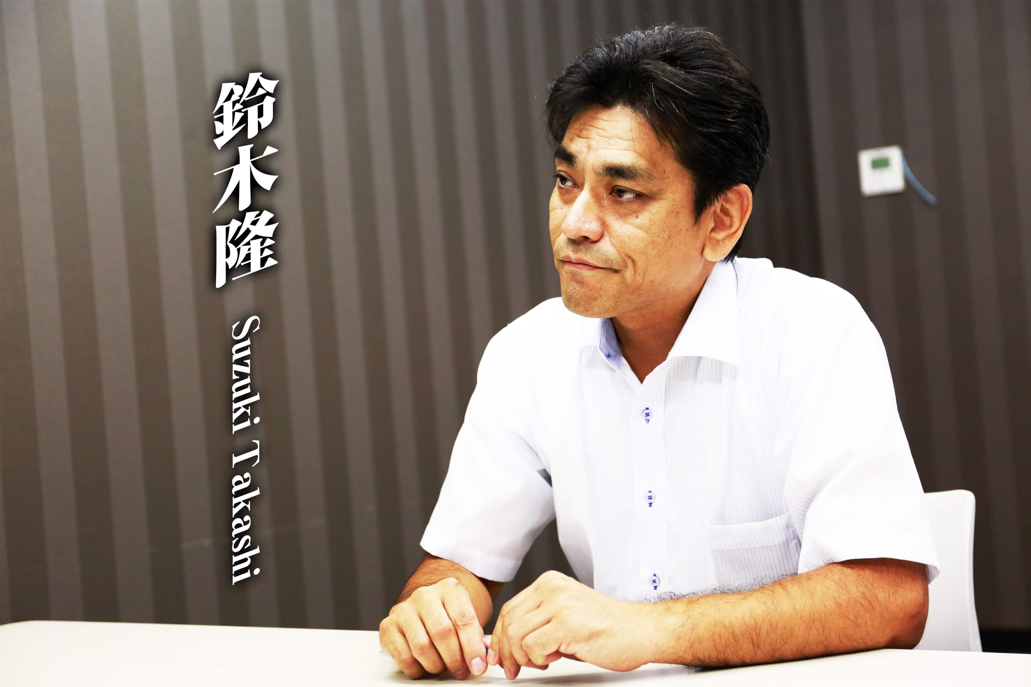 野毛印刷の仕事人ファイル No.05 ~ プリントセンター係長 鈴木 隆 ~