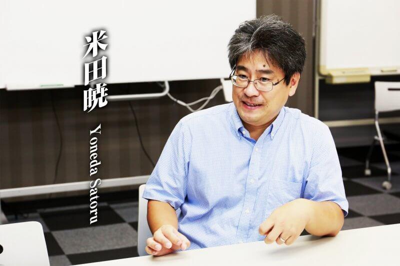 野毛印刷の仕事人ファイル No.06 ~ カメラマン 米田 暁 ~