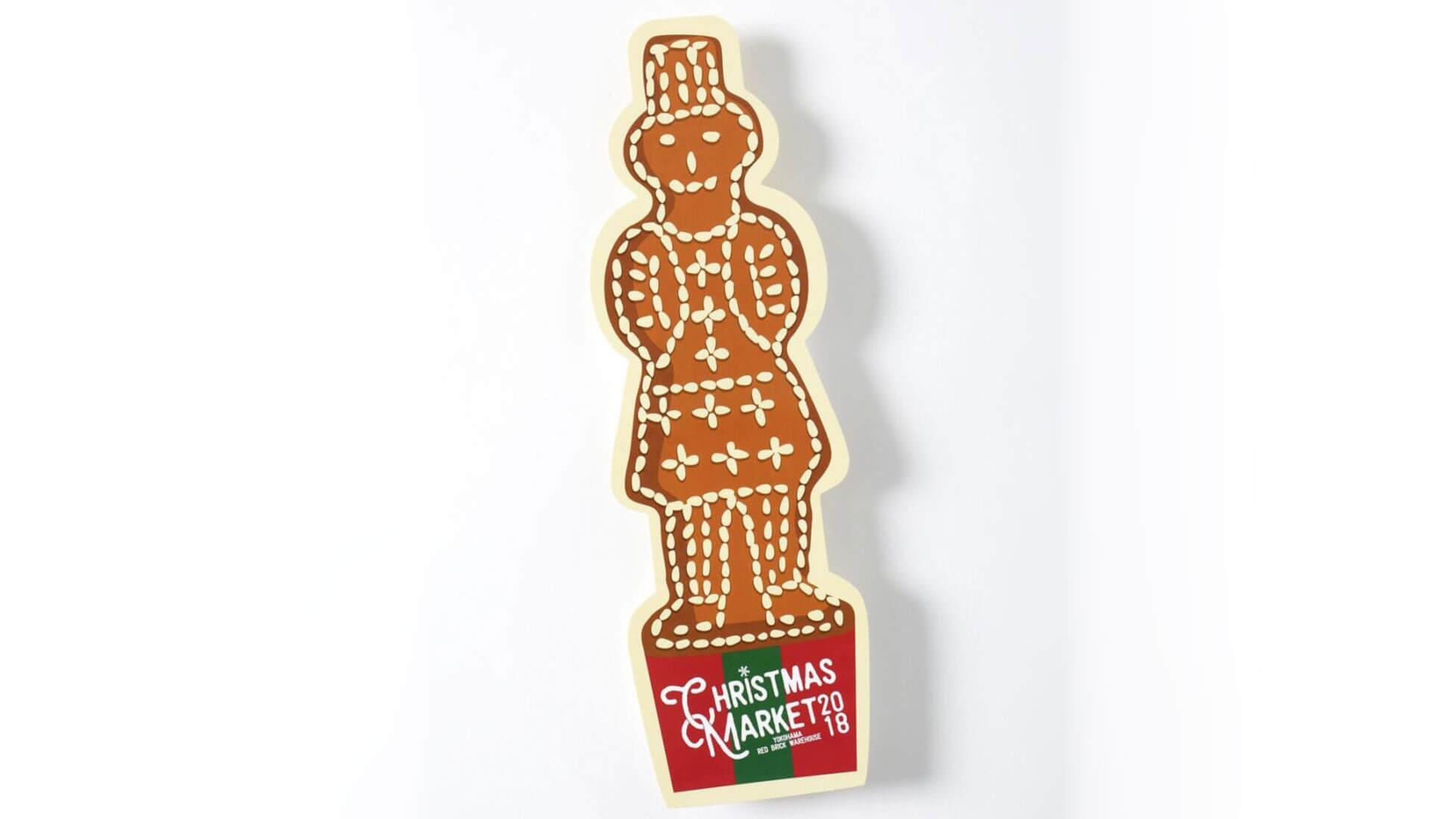 【事例紹介】株式会社横浜赤レンガ様「クリスマスマーケット型抜きチラシ」