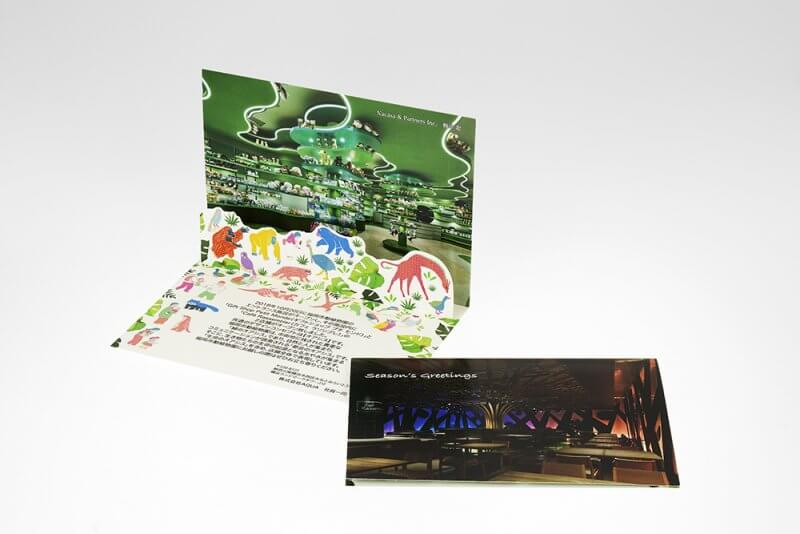 【事例紹介】AQUA様 POPUPクリスマスカード