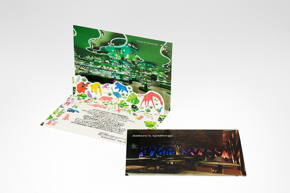 【事例紹介】AQUA様「POPUPクリスマスカード」