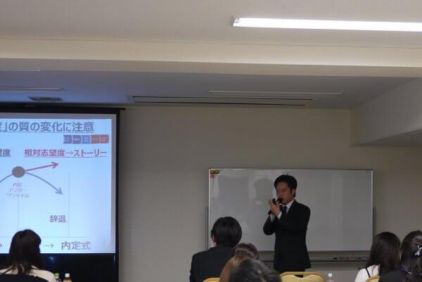 ニトリ様コラボ!!採用ブランディングフォーラム開催報告