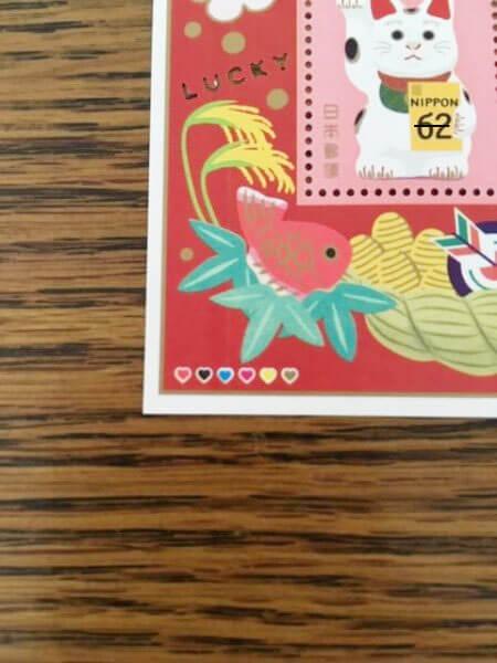 と は 切手シート お年玉 お年玉切手の年代別での価値と買取相場