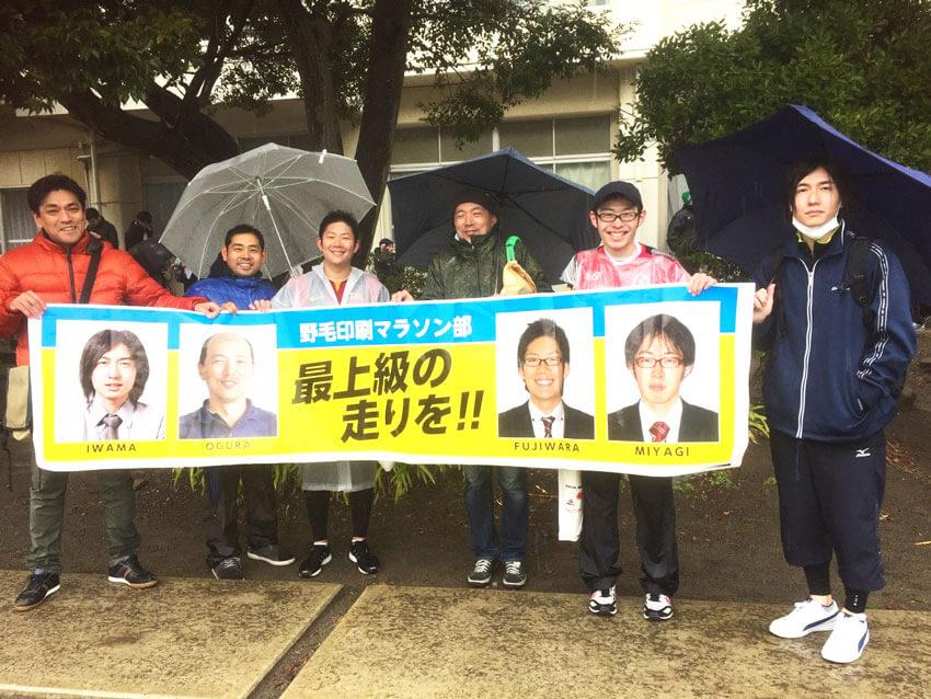 三浦国際市民マラソンに参加しました!