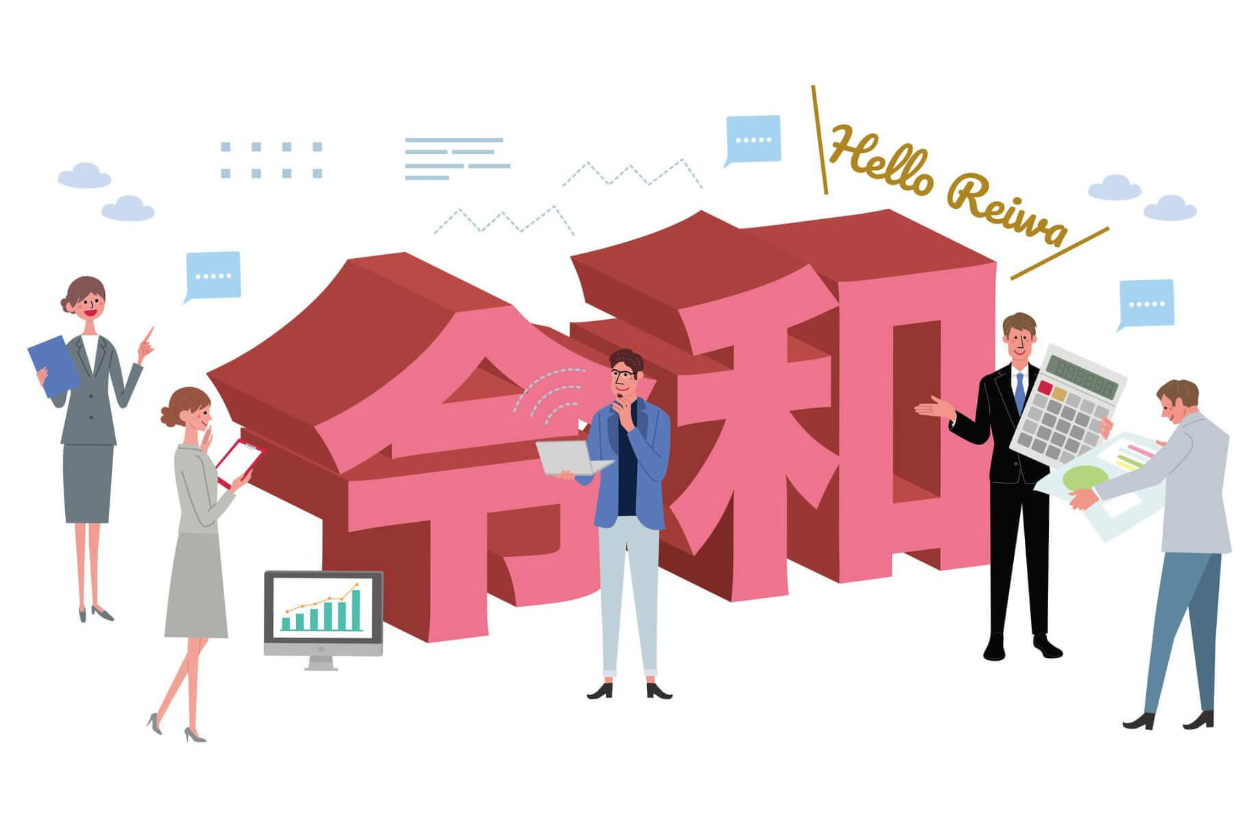 「昭和→平成」と「平成→令和」を  マーケティング目線で比べてみた