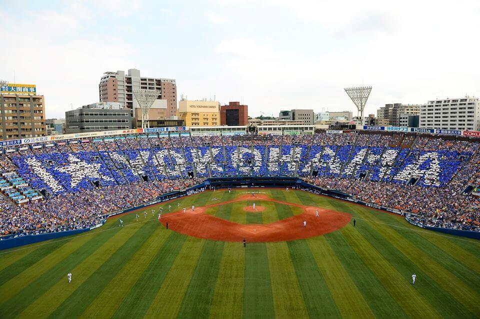 「I☆YOKOHAMA」今、横浜で一番のホットスポットと言えば!
