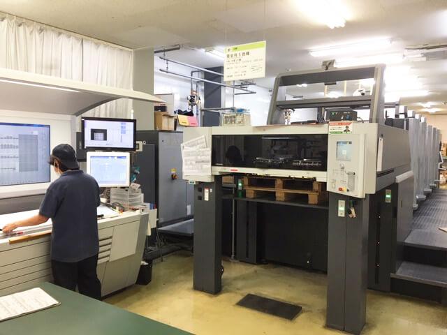 野毛印刷 福浦工場の「こだわり」を公開!