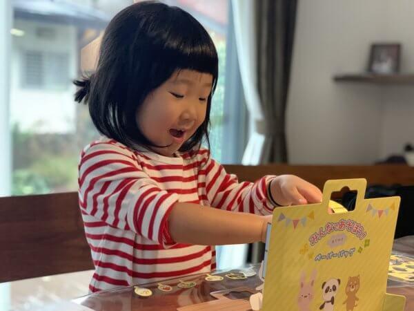 【やってみた】「お出かけペーパーバッグ」を3才の娘に渡してみた