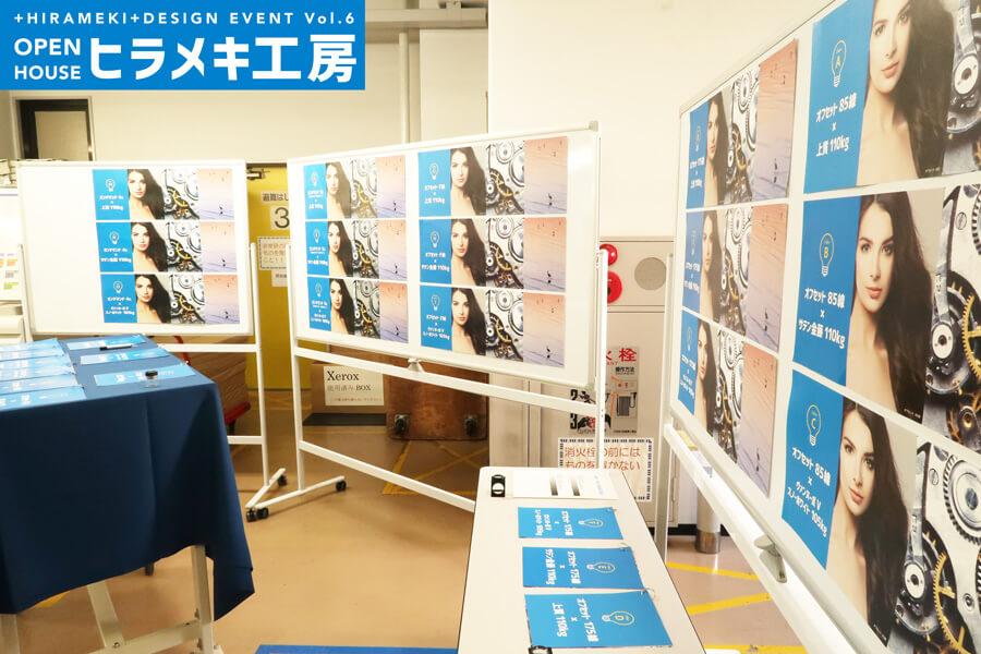 【ヒラメキ工房開催報告その1】印刷の面白さを実感できる「プリント工房」