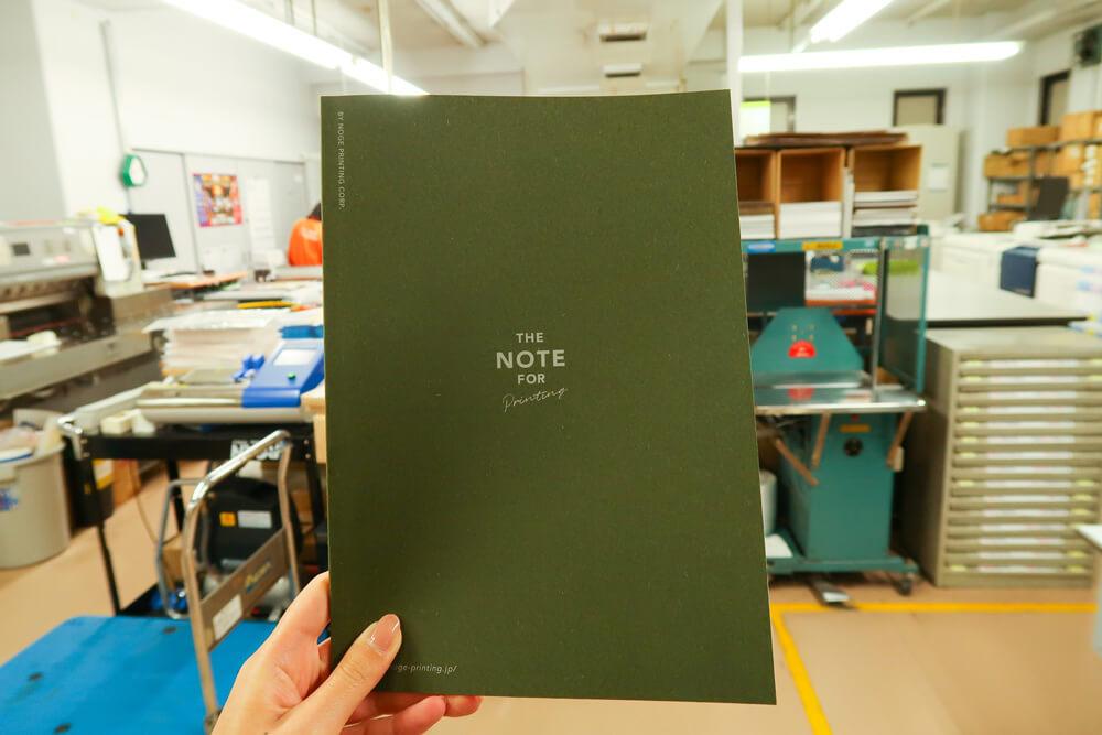 【印刷物を作るのが楽しくなる】『ヒラメキノート』できました!