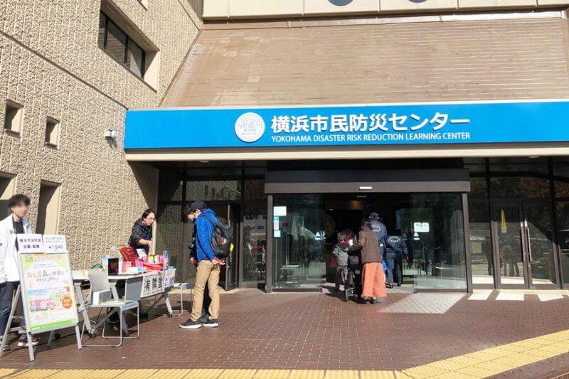 『はたらく車大集合in横浜市民防災センター』に参加してきました!