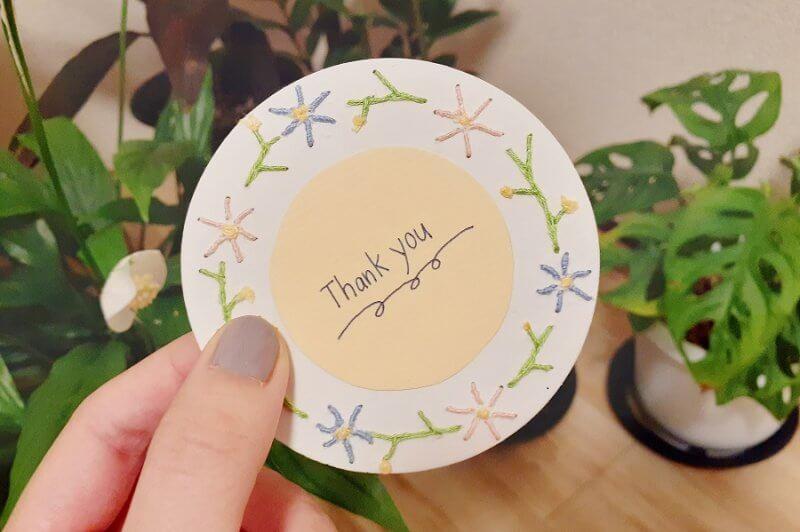 【紙刺繍でお洒落に!】はしっこペーパーの使い道その3【メッセージカード編】