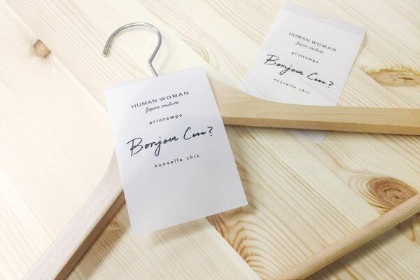 【透け感のある紙で上品な店舗装飾を】株式会社サンエー・インターナショナル様「ハンガータグ」