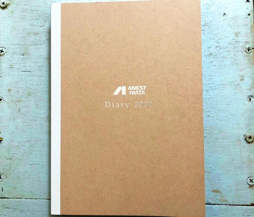 【野毛印刷版をカスタマイズ!】アネスト岩田様「2020年度ダイアリー」