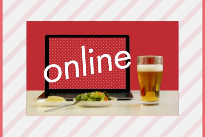 【今晩のおつまみ何にします?】ウィズコロナの年末年始は、リモート飲みで盛り上がろう!