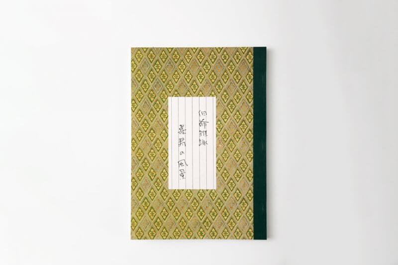 【8月19日は俳句の日】「俳句集」の製作事例をご紹介